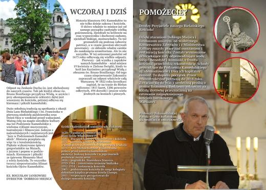 folder_dobremiejsce (1)